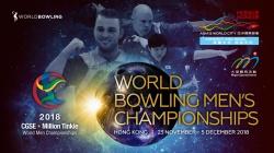 World Men Championships 2018 dal 24 Novembre al 6 Dicembre 2018 - Hong Kong - Cina